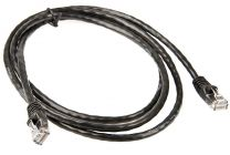 VEX IQ Tether Cable